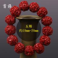 5五6六瓣尼泊尔大金刚菩提子红皮机刷包浆玉化佛珠男士手串手链