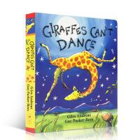 英文原版 Giraffes Can't Dance长颈鹿不会跳舞 情商亲子纸板好童书