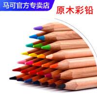 MARCO马可6100油性彩色铅笔72色48色36色24色可溶款美术绘画学生用手绘初学者马克原木彩铅6120水溶性彩铅