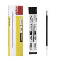 DONG-A 韩国东亚笔 0.3mm 0.38/0.4/0.5mm中性笔芯 水笔芯