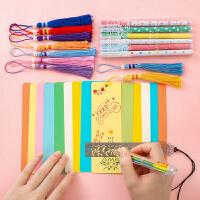书签创意diy材料包简约手工制作纸套装学生用教师节自制礼物书签