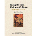 中国文化读本(英文版)(电子书)