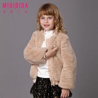 米奇丁当女童加绒外套新品冬装儿童公主纯色加厚短款毛毛外套