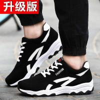 帆布板鞋男鞋春季潮鞋2018新款韩版潮流百搭男士大码休闲旅游运动跑步鞋子