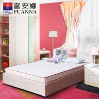 富安娜家纺 床垫萌趣洁净黄麻透气学生床垫 正反两面可用海绵弹簧床垫 倍爱弹簧床垫 白色+粉边