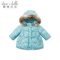 加绒戴维贝拉冬季女童新款棉服宝宝加厚棉衣DBA8030