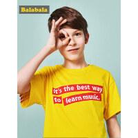巴拉巴拉童装男童T恤短袖中大童儿童夏装新款印花纯棉体恤薄
