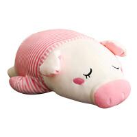 毛绒公仔娃娃送女生 猪毛绒玩具搞怪抱枕玩偶软体抱枕公仔布可爱睡觉抱女孩萌懒人