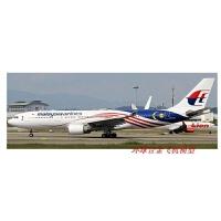 1:200 飞机模型合金客机 马来西亚航空 A330-200 9M-MTX品质定制新品