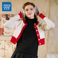 [3折到手价:49.9元再叠30券,仅限2.19-24]真维斯女装 秋装长袖圆领针织衫外套