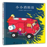 """小小消防员(带孩子做一场""""超级英雄""""的梦)"""