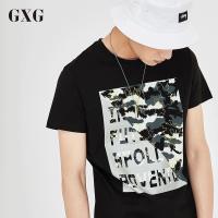 GXG短袖T恤男装 夏季青年都市男士舒适时尚休闲修身黑色圆领T恤潮