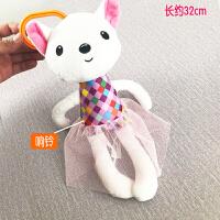 婴儿推车挂件宝宝0-3-6个月床铃摇铃毛绒小男女孩安抚1岁玩具