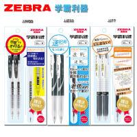 限定款日本ZEBRA斑马JJ15中性笔JJ77套装按动笔JJZ33速干学霸利器
