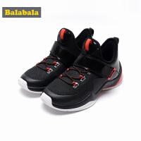 巴拉巴拉童鞋男童运动鞋春新款中大童球鞋儿童篮球鞋缓震鞋子