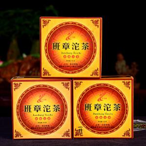 【5个一起拍】2007年老曼峨班章沱茶 老班章古树沱250克/个 d1