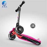 儿童滑板车折叠2-3-6岁四轮闪光溜溜车滑行踏板车