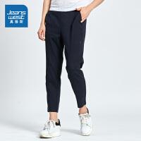 [秒杀价:78.9元,新年不打烊,仅限1.22-31]真维斯女装 2019秋装新款舒适简单休闲裤