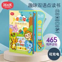 儿童中英文点读书有声读物早教机0-6岁2宝宝3幼儿5笔发声益智玩具