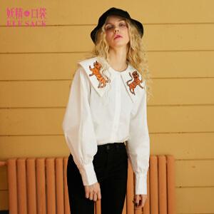 妖精的口袋Y冬装新款宽松甜美大领刺绣纯棉长袖衬衫女