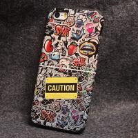苹果5s手机壳 iPhone5s硅胶套SE软壳保护男女 涂鸦