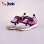 【1.21秒杀到手价:39.9元】红蜻蜓童鞋春秋款女童中童复古回潮运动鞋