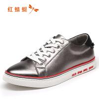 红蜻蜓男鞋透气小白鞋男士百搭真皮运动鞋子男休闲板鞋跑步鞋韩版潮