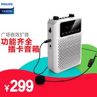 包邮支持礼品卡 Philips/飞利浦 SBM150 扩音器 插卡音箱 迷你 随身听 便携 音乐播放器