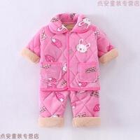 冬季儿童三层夹棉法兰绒睡衣套装男童女童宝宝男孩卡通加厚珊瑚绒