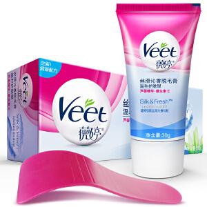 薇婷(Veet)丝滑沁香脱毛膏 温和护肤型30g
