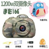 【新品】儿童照相机小单反宝宝玩具小相机卡通可拍照生日礼物1200万