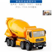合金工程车模型儿童玩具混凝土泵车建筑机械搅拌车水泥泵车