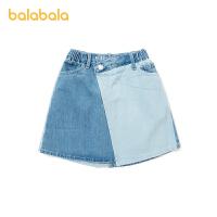 【8.4抢购价:49】巴拉巴拉童装女童半身裙儿童短裙夏装中大童拼接牛仔裙女