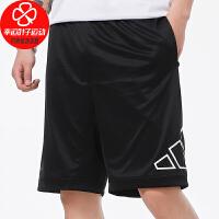 Adidas/阿迪达斯短裤男裤新款宽松舒适透气五分裤跑步训练篮球运动短裤GT3018