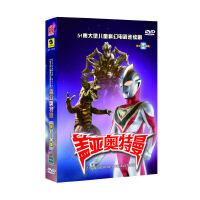 盖亚奥特曼DVD 第17-20集