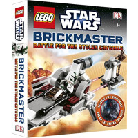 乐高星球大战系列:光剑之战 砖块积木 LEGO Star Wars Brickmaster Battle for th