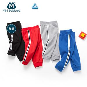 【99选3】迷你巴拉巴拉婴儿裤子男童女童春装新款运动裤宝宝休闲长裤
