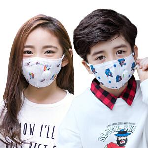 pm2.5防雾霾儿童口罩专用男女童透气抗菌1-10岁宝宝口罩卡通秋冬潮