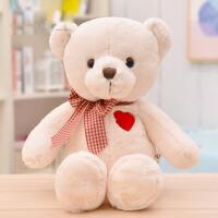 可爱泰迪熊抱抱熊毛绒玩具小熊公仔布娃娃小号送女友生日礼物女生