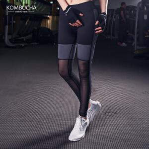 【限时特惠】KOMBUCHA瑜伽裤2018新款女士网纱拼接速干透气紧身弹力高腰长裤瑜伽跑步健身打底长裤K0194