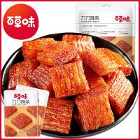 【百草味-刀刀辣条280g】大刀肉素肉怀旧儿时麻辣味零食小吃