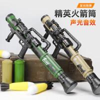 儿童枪玩具筒火箭炮筒迫击仿真炮可发射海绵软弹拼装模型大炮男孩
