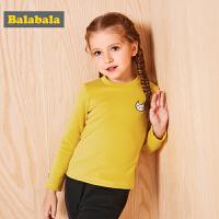 巴拉巴拉童装女童长袖T恤小童宝宝儿童秋冬2017新款加绒加厚上衣