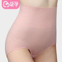 乐孕产妇收腹裤孕妇产后月子高腰束缚内裤无痕女士收胃提臀塑身