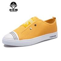 米乐猴 潮牌男鞋夏季帆布鞋男士休闲布鞋子男百搭板鞋一脚蹬懒人潮鞋男男鞋
