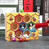 早教教具夹小蜜蜂珠子手眼协调锻炼大脑玩具