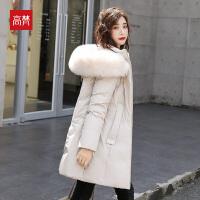 【1件3折 到手价399元】高梵羽绒服女中长款2019新款韩版修身百搭白鸭绒冬季保暖时尚外套