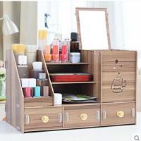 创意木质化妆品收纳盒桌面 办公 大号抽屉式杂物整理盒