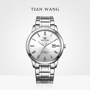 天王表 情侣手表正品防水钢带男表商务休闲石英女表3995