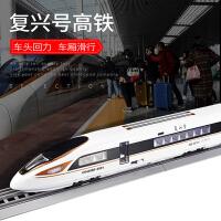 中国复兴号高铁合金轨道火车动车仿真模型和谐号真人语音早教玩具